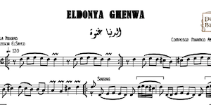 ElDonya Ghenwa-Free - الدنيا غنوة - Music Sheets