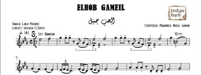 ElHob Gameil-Free - الحب جميل - Music Sheets