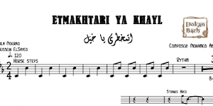 Etmakhtari Ya Khayl-Free - اتمخطري يا خيل - Music Sheets