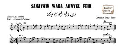 Sanatain Wana Ahayel Feik-سنتين وانا احايل فيك - Music Sheets