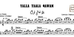 Yalla Ta'ala Awam -ليلى مراد- يلا تعالي قوام - Music Sheets