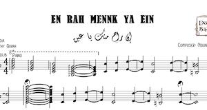En Rah Mennk Ya Ein-Free - ان راح منك يا عين Music Sheets