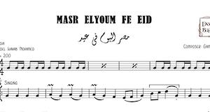 Masr ElYoum Fe Eid-Free - مصر اليوم في عيد Music Sheets