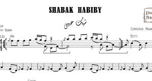 Shabak Habiby-Free - شباك حبيبي Music Sheets