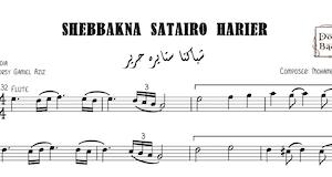Shebakna Satairo Harier-Free - شباكنا ستايره حرير Music Sheets