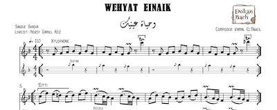 Wehyat Einaik-Free - وحياة عينيك Music Sheets