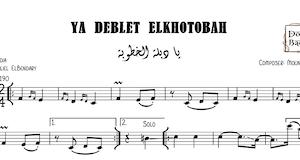 Ya Deblet ElKhotobah-Free - يا دبلة الخطوبة Music Sheets