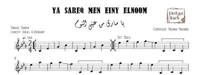 http://dokanbach.com/wp-content/uploads/2021/05/Ya-Sareq-Men-Einy-ElNoom-يا-سارق-من-عيني-النوم Music Sheets