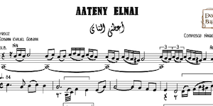 Aateny ElNai music notes-اعطني الناي وغني