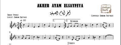Akher Ayam ElSayfeya-Free آخر ايام الصيفية