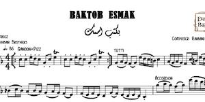 Baktob Esmak-Free بكتب اسمك