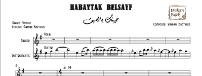 Habaytak BelSayf-Free حبيتك بالصيف
