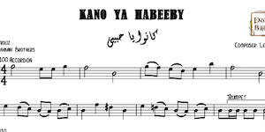 Kano Ya Habeeby-Free كانوا يا حبيبي
