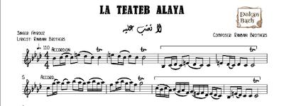 La Teateb Alaya-Free لا تعتب علي