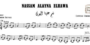 Nassam Alayna ElHawa-Free نسم علينا الهوا