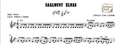 Saalouny ElNas-Free سالوني الناس