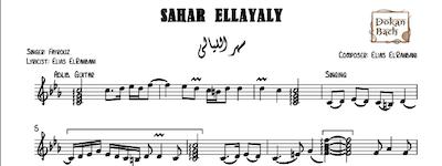 Sahar ElLayaly-Free سهر الليالي