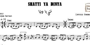 Shatti Ya Dinya-Free شتي يا دنيا