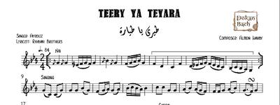Teery Ya Teyara-Free طيري يا طيارة