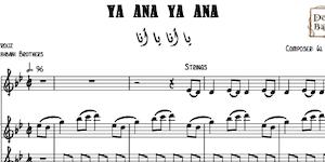 Ya Ana Ya Ana-Free يا انا يا انا نوته موسيقيه