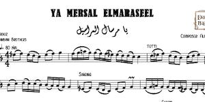 Ya Mersal ElMaraseel-Free يا مرسال المراسيل music notes